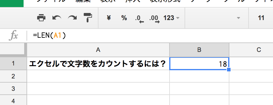 excel-count